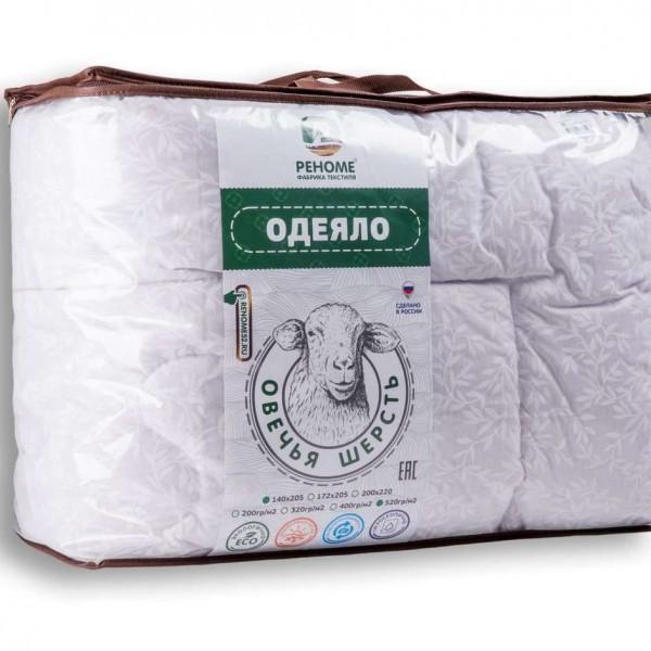 """Одеяло """"Овечья шерсть в хлопке"""" зимнее 520 гр купить в Саратове по выгодной цене"""